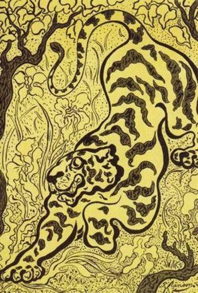 Vente reproduction tableaux lemk107 tableau grands ma tres - Tableau de maitre reproduction ...