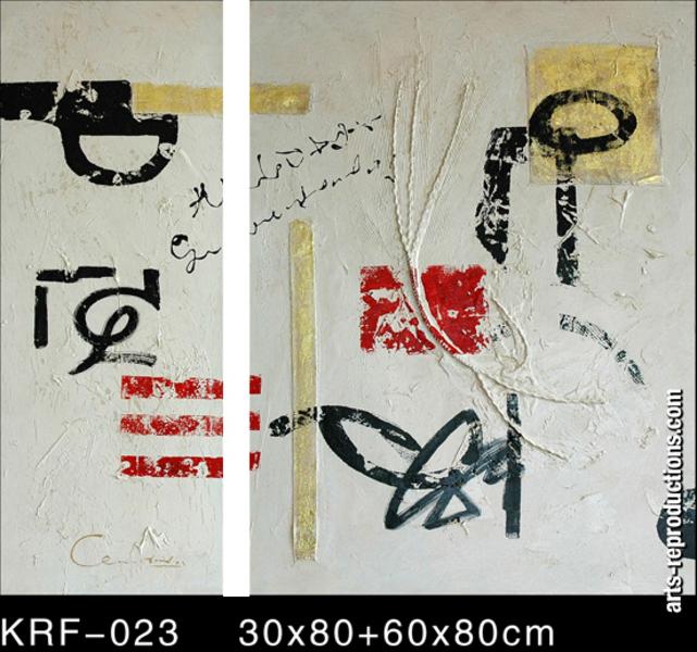 reproduction tableau contemporain divabstrait59 tableau tableaux abstraits arts reproductions. Black Bedroom Furniture Sets. Home Design Ideas