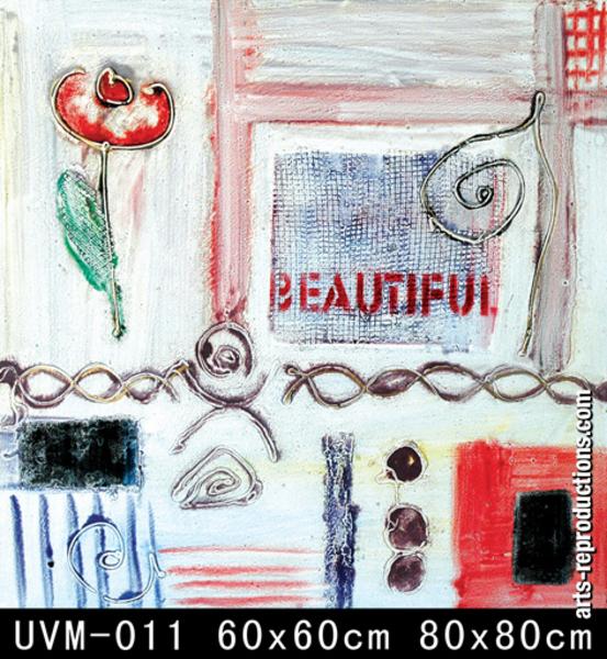 vente copie tableau bto003 tableau grands ma tres contemporain botero fernando arts. Black Bedroom Furniture Sets. Home Design Ideas