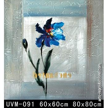 tableau peintre contemporain uvm 091 tableau tableaux. Black Bedroom Furniture Sets. Home Design Ideas